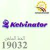 kelvinator egypt